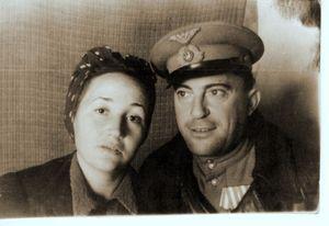 Супруги Гринфельд. Фото 1947 г.