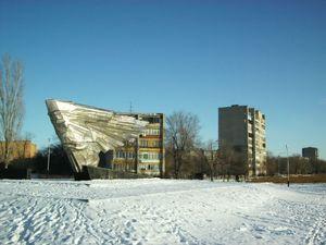 Мемориальный комплекс ,,Крыло Икара,, в г.Ахтубинске.