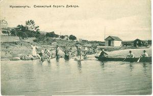 Скалистый берег у Днепра. г.Кременчуг