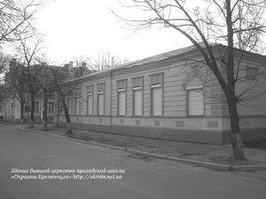 Воспоминания о старом Кременчуге
