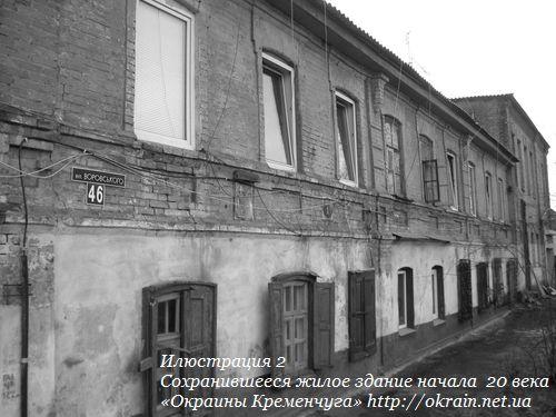 по улице Воровского, 46