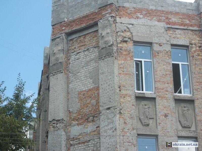 Кременчугский Краеведческий музей, реконструкция 2011 год