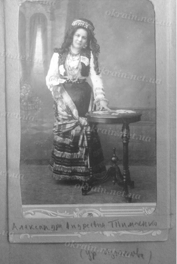 Александра Андреевна Тимченко (ур. Изюмова)