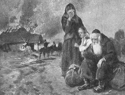 Картинки по запросу хелмские евреи суд