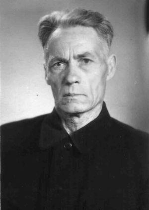 Петько Василий Никитович