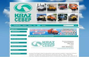 Компания КрАЗСевер