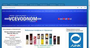 VCEVODNOM.COM