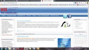 WEB Студия «Всё в Одном.com»