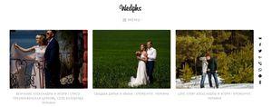 Свадебный фотограф Кременчуг +380979197678