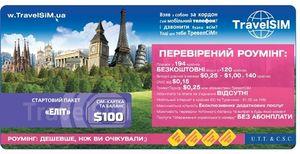 Cтартовый пакет Тревелсим «ЭЛИТ» в Кременчуге