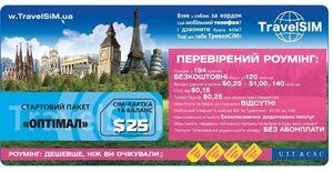 Стартовый пакет ТревелСИМ «ОПТИМАЛ» в Кременчуге