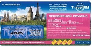 Стартовый пакет ТревелСИМ microsim для iPhone и iPad в Кременчуге