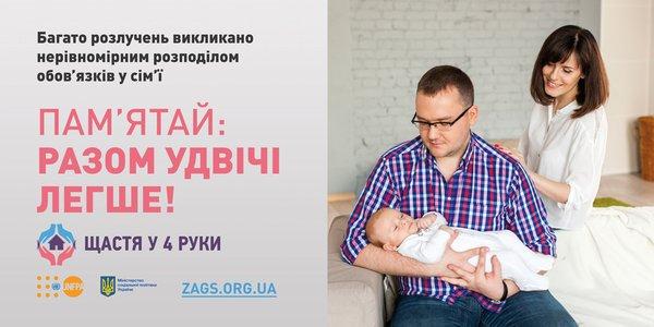У Кременчуці стартує соціальна кампанія «Щастя у 4 руки» фото 1