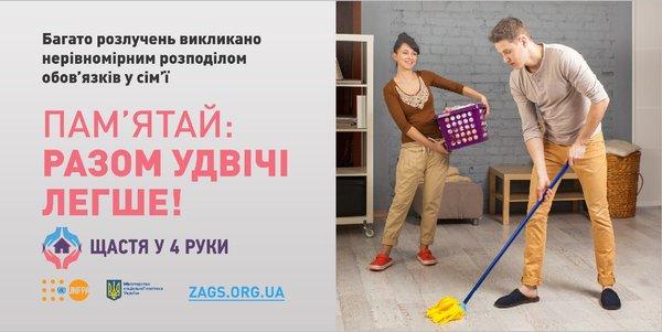 У Кременчуці стартує соціальна кампанія «Щастя у 4 руки» фото 3