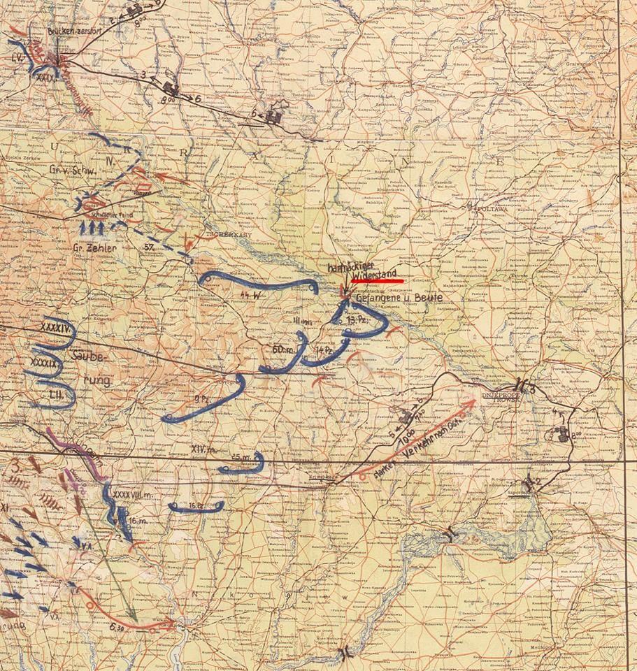 75-я годовщина боя Кременчугской дивизии народного ополчения