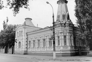 Кременчужан и Крюковчан приглашают на экскурсию по улице Приходько