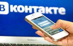 Как зайти в ВКонтакте в Украине – простой способ