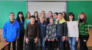 Лекція для старшокласників Кременчуцької ЗОШ І-ІІІ ступенів №31 «Почуй мене»