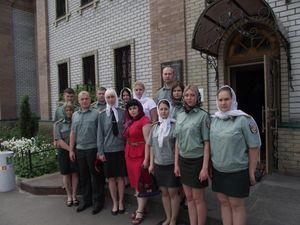 Працівники КВI Кременчука приклалися до Святих Мощей
