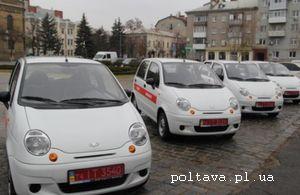 В Кременчуге закупили «Daewoo Matiz» для медиков.