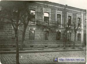 Центральной городской библиотеке Кременчуга 120 лет!