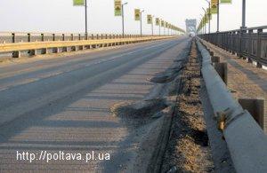 Городская власть Кременчуг не дождалась ремонта моста через Днепр