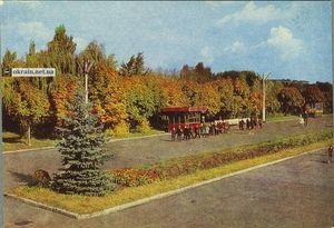 В Кременчуге выделили 2 млн. грн. на реконструкцию парка «Приднепровский»