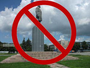 В Кременчуге решили кардинально подойти к выполнению «декоммунизации»