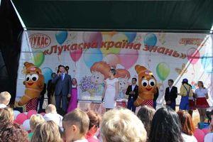 2 сентября в Кременчуге прошел парад первоклассников