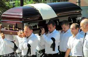 Похороны Олега Бабаева