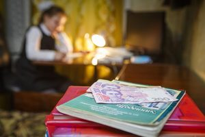 С 2017 года в школах Кременчуге отменят благотворительные взносы