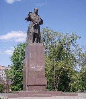 152 годовщина перезахоронения Т.Г.Шевченко в Кременчуге