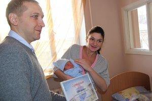 Мэр Кременчуга поздравил новорожденных 1 января 2016 года