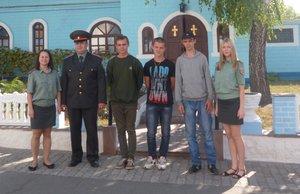Працівники Кременчуцького МВ КВІ відвідали Кременчуцьку виправну колонію №69