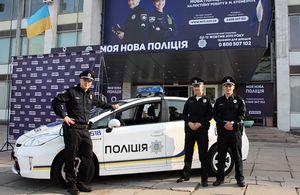 В Кременчуге стартовал набор в новую украинскую полицию