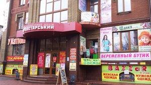 «Scrap room» - магазин товаров для скрапбукинга и открыток ручной работы.