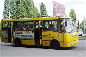 В Кременчуге уволили двух водителей за отказ возить льготников