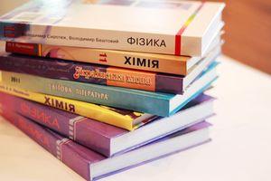 Обеспечение учебниками 4-8 классов в школах Кременчуга