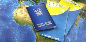 Безвизовый режим для Украины с биометрическим паспортом