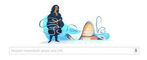 Заха Хадид: 31 мая Googlе посвятил знаменитому архитектору