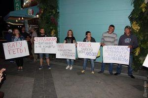 Лобода - активисты сорвали концерт певицы в Одессе