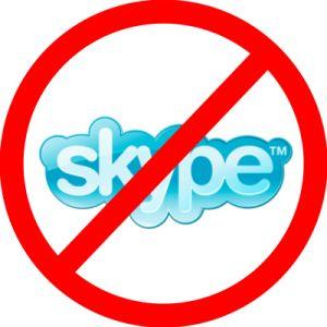 Skype перестал работать у некоторых пользователей