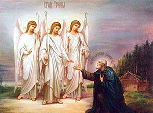 Троица 2017- что нельзя делать