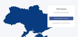 Ukrainians заработала 3 июня 2017