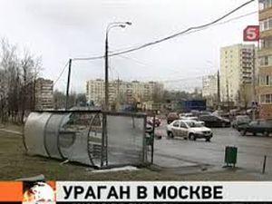 Ураган в Москве 29 мая 2017 года (Видео)