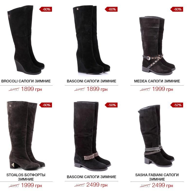 Тотальная распродажа обуви от Favorite shoes
