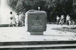 В Кременчуге демонтируют коммунистическую символику