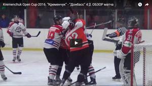 «Кременчук» обыграл «Донбасс» в финале товарищеского турнира (видео)