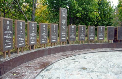 Аллея Героев Социалистического труда СССР в Кременчуге | Фото: Анна Довгошей