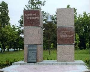 30-я годовщина катастрофы на Чернобыльской АЭС